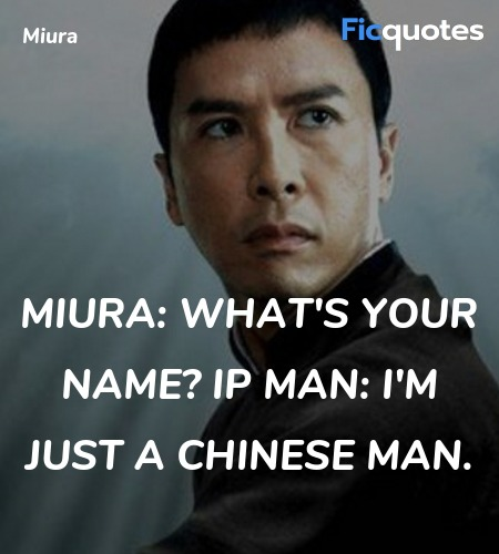 I'm just a Chinese man quote image